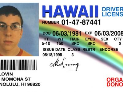 mclovin-website-id